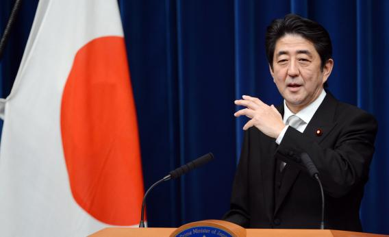 The new PM, Mr. Shinzo Abe.
