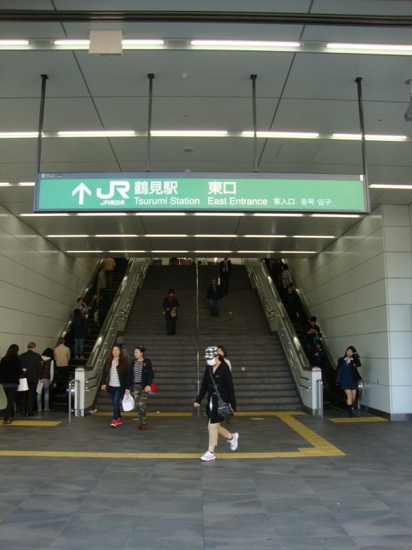 Stasiun Tsurumi