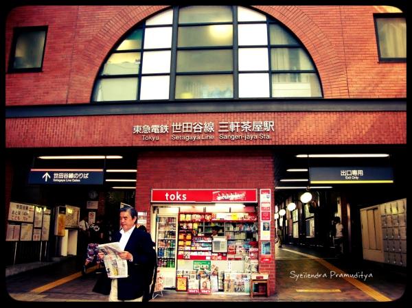 Stasiun Sangen-Jaya. Saya melewati stasiun ini kalau saya pergi ke Setagaya ward office untuk urusan2 administrasi kependudukan.